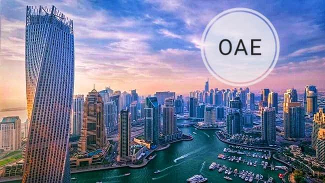 Цікаві факти про ОАЕ